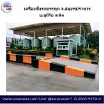Tonan Asia Autotech Co.,Ltd.
