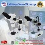 Microscope - Tonan Asia Autotech Co.,Ltd.
