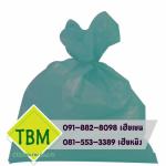 ถุงขยะสีฟ้า ราคาส่ง - โรงงานผลิตถุงขยะพลาสติก - ทีบีเอ็ม อินเตอร์โพลีน