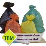 โรงงานผลิตถุงขยะพลาสติก สมุทรปราการ - โรงงานผลิตถุงขยะพลาสติก - ทีบีเอ็ม อินเตอร์โพลีน