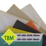 รับผลิตถุงขยะ ราคาส่ง - โรงงานผลิตถุงขยะพลาสติก - ทีบีเอ็ม อินเตอร์โพลีน