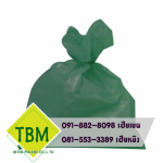 ถุงขยะสีเขียว ราคาส่ง - โรงงานผลิตถุงขยะพลาสติก - ทีบีเอ็ม อินเตอร์โพลีน