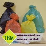 โรงงานผลิตถุงขยะพลาสติก สมุทรปราการ - บริษัท ทีบีเอ็ม อินเตอร์โพลีน จำกัด