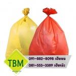 ถุงขยะพลาสติกย่อยสลายได้ ราคาส่ง - โรงงานผลิตถุงขยะพลาสติก - ทีบีเอ็ม อินเตอร์โพลีน