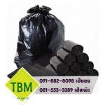 ถุงขยะดํา ราคาโรงงาน - โรงงานผลิตถุงขยะพลาสติก - ทีบีเอ็ม อินเตอร์โพลีน