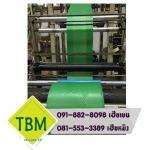 ถุงขยะพิมพ์โลโก้ ราคาส่ง - โรงงานผลิตถุงขยะพลาสติก - ทีบีเอ็ม อินเตอร์โพลีน