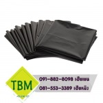 ถุงขยะดำ 30x40 ราคาส่ง - โรงงานผลิตถุงขยะพลาสติก