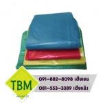 ถุงขยะสี 30x40 ราคาส่ง - โรงงานผลิตถุงขยะพลาสติก - ทีบีเอ็ม อินเตอร์โพลีน