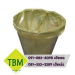 ถุงขยะเล็ก 18x20 - โรงงานผลิตถุงขยะพลาสติก - ทีบีเอ็ม อินเตอร์โพลีน