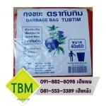 ถุงขยะสี ตราทับทิม ราคาส่ง - โรงงานผลิตถุงขยะพลาสติก - ทีบีเอ็ม อินเตอร์โพลีน