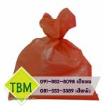 ถุงขยะสีแดง ราคาส่ง - โรงงานผลิตถุงขยะพลาสติก - ทีบีเอ็ม อินเตอร์โพลีน