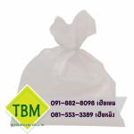 ขายส่งถุงขยะสีขาว - โรงงานผลิตถุงขยะพลาสติก - ทีบีเอ็ม อินเตอร์โพลีน