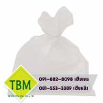 ถุงขยะสีใส - บริษัท ทีบีเอ็ม อินเตอร์โพลีน จำกัด