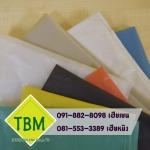 รับผลิตถุงขยะขนาดเล็ก - บริษัท ทีบีเอ็ม อินเตอร์โพลีน จำกัด