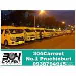 Monthly van rental - 304 Carrent