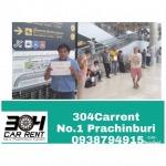 บริการรับผู้โดยสารที่สนามบิน - 304 คาร์เร้น-เช่ารถปราจีนบุรี