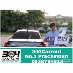 Monthly car rental Prachinburi - 304 Carrent