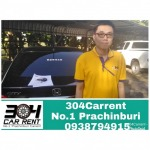 Rent a car Nakhon Nayok - 304 Carrent