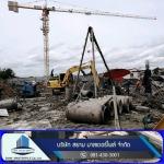 Drilling of piles in Rama II Building - Siam Masterpile Co., Ltd.