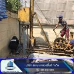 Get a pile driver for a house renovation Get a pile drive for a house renovation  - Siam Masterpile Co., Ltd.
