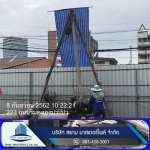 piling contractor services piling contractors piling services  - Siam Masterpile Co., Ltd.