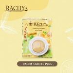 กาแฟลดพุง Rachy Coffee Plus - กาแฟลดพุง บำรุงสมอง Coffee กิงโกะ พลัส