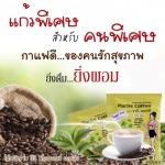 กาแฟลดน้ำหนัก Rachy coffee - กาแฟลดพุง บำรุงสมอง Coffee กิงโกะ พลัส