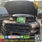 แบตเตอรี่รถยนต์ ราคาโรงงาน - แบตเตอรี่เดลิเวอรี่ พระราม 4 - BT Battery