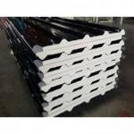 Thana Steel Co., Ltd.