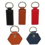 พวงกุญแจหนังราคาถูก - ร้านซีออลโซ