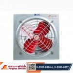 พัดลมระบายอากาศ - ร้านสงวนการไฟฟ้า