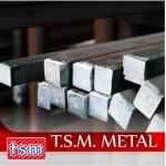 เหล็กเพลาตันสี่เหลี่ยม - เหล็กอุตสาหกรรม สมุทรปราการ TSM