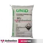 โปรแตสเซียม ไฮดรอกไซด์ (Potassium Hydroxide) - ศูนย์รวมเคมีภัณฑ์ เมืองไทยเคมีคอล