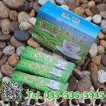 ชา BN TEA Nature Plus - บีเอ็น คอฟฟี่ ดูแลข้อเข่าและสายตา