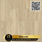 Rittaphat Developing Co.,Ltd