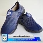 ขายส่งรองเท้าสำหรับผู้ใหญ่ สำเพ็ง - ร้านขายส่งรองเท้าผ้าใบ ย่งซื้น เทรดดิ้ง