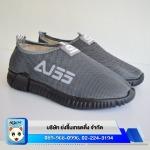 ร้านขายรองเท้า สำเพ็ง - ร้านขายส่งรองเท้าผ้าใบ ย่งซื้น เทรดดิ้ง