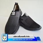 ร้านขายส่งรองเท้าผ้าใบ - ร้านขายส่งรองเท้าผ้าใบ ย่งซื้น เทรดดิ้ง