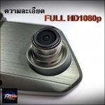 กล้องรถยนต์จอสัมผัส 7 นิ้ว BL-97B - ขายส่งฟิล์มกรองแสงรถยนต์ สติ๊กเกอร์เคฟล่า กล้องบันทึกหน้าหลังรถยนต์ - เอชแอล168