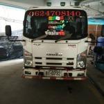 รถหกล้อรับจ้าง กรุงเทพ ปริมณฑล - โน่บริการ รถหกล้อ แม็คโคร ราคาถูก