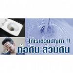 Doodsuam Songkhla