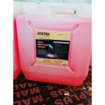 Anti Spatter Spray - pcdistribution Distribution of industrial lubricants