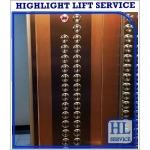 ปรับปรุงลิฟต์คอนโดมิเนียม - บริการปรับปรุงลิฟต์ - ไฮไลท์ ลิฟท์ เซอร์วิส