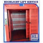 ซ่อมลิฟต์โรงงาน - บริการซ่อมลิฟต์ - ไฮไลท์ ลิฟท์ เซอร์วิส