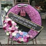 พวงหรีดขอนแก่น - ร้านดอกไม้เชียงใหม่ สาขาขอนแก่น