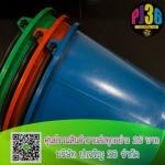 P. Charoen 36 Co., Ltd.