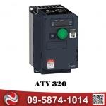 ATV 320 - รับประกอบตู้ไฟฟ้า รับทำตู้คอนโทรล สมุทรปราการ ทิพย์พลัง