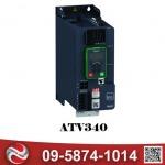 ATV 340 - รับประกอบตู้ไฟฟ้า รับทำตู้คอนโทรล สมุทรปราการ ทิพย์พลัง