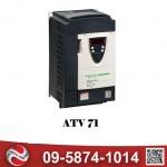 ATV71 - รับประกอบตู้ไฟฟ้า รับทำตู้คอนโทรล สมุทรปราการ ทิพย์พลัง