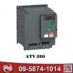 ATV310 - รับประกอบตู้ไฟฟ้า รับทำตู้คอนโทรล สมุทรปราการ ทิพย์พลัง